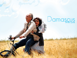 damascus-with-love